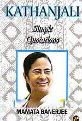 Kathanjali: Simple Quotations