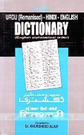 Star's Romanised-Urdu-Hindi-English Dictionary in English Alphabatical Order