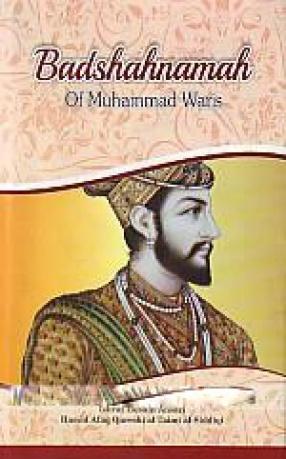Badshahnamah of Muhammad Waris