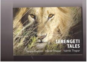 Serengeti Tales: Twenty One Days