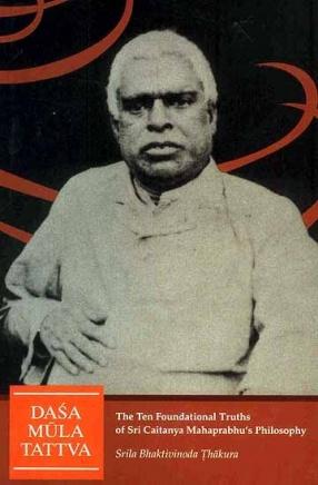 Dasa Mula Tattva: The Ten Foundational Truths of Sri Caitanya Mahaprabhu's Philosophy