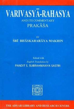 Vasivasya-Rahasya