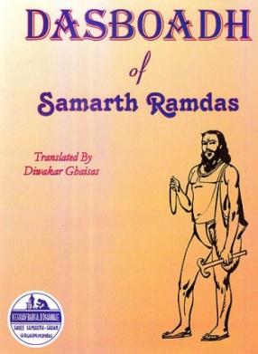 Dasboadh Of Samarth Ramdas