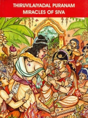 Thiruvilaiyadal Puranam Miracles of Siva
