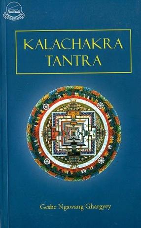 Kalacakra Tantra