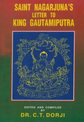 Saint Nagarjuna's Letter to King Gautamiputra