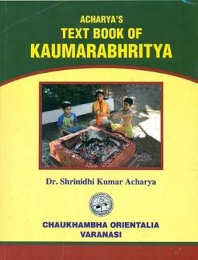 Text Book of Kaumarabhritya