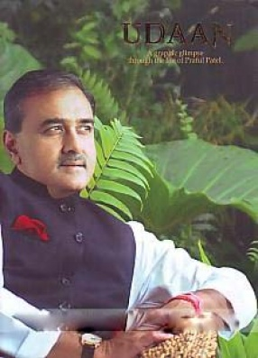 Udaan: a Graphic Glimpse Through the Life of Praful Patel