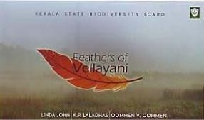 Feathers of Vellayani
