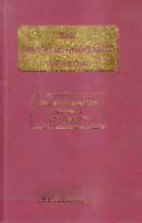 The Imperial Gazetteer of India: (In 26 Volumes)