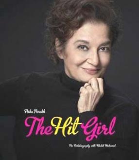 Asha Parekh: The Hit Girl