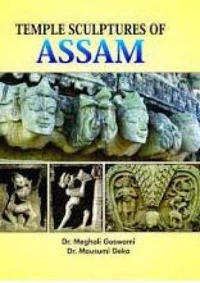 Temple Sculptures of Assam
