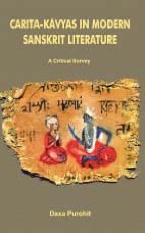 Caritakavya in Modern Sanskrit Literature