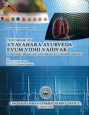 Text Book of Vyavahara Ayurveda Evum Vidhi Vaidyak: Forensic Medicine and Medical Jurisprudence