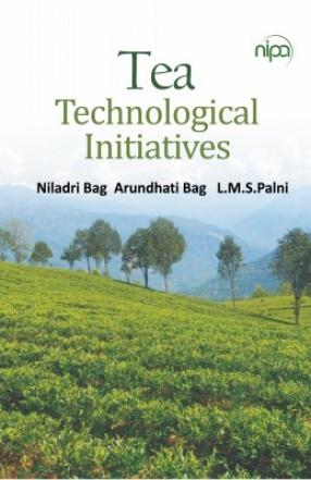 Tea: Technological Initiatives