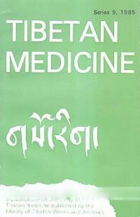 Tibetan Medicine: Series 9. Gso-Rig