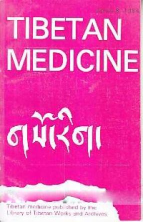 Tibetan Medicine: Series 8. Gso-Rig