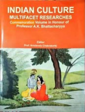 Indian Culture: Multifacet Researches