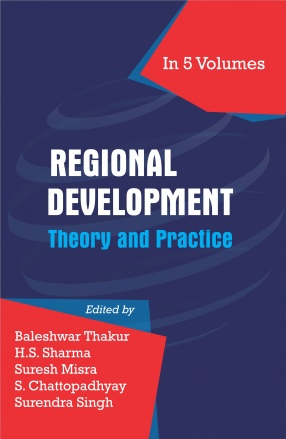 Regional Development: Theory and Practice (In 5 Volumes)