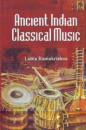 Ancient Indian Classical Music