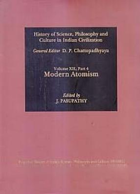 Modern Atomism