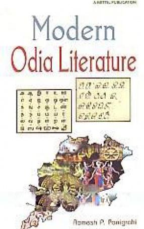 Modern Odia Literature