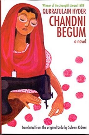 Chandni Begum: A Novel