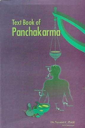 Text Book of Panchakarma: As Per New CCIM BAMS Syllabus
