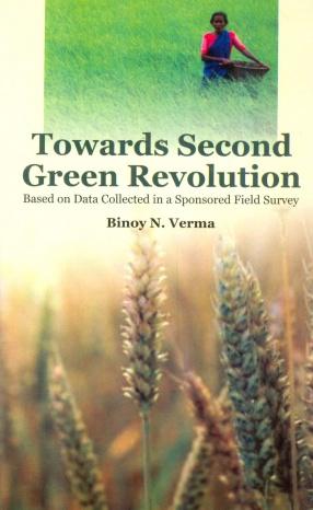 Towards Second Green Revolution