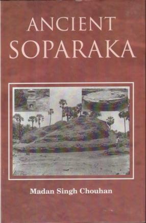 Ancient Soparaka