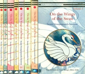 On The Wings of The Swan (In 8 Volumes)