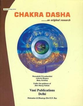 Chakra Dasha: A Parashari Dasha
