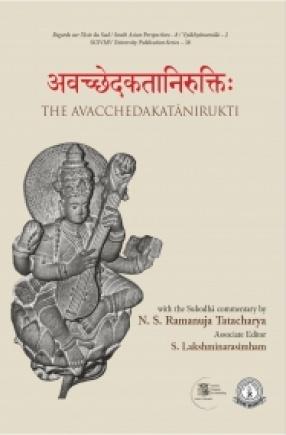Avacchedakataniruktih: The Avacchedakatanirukti