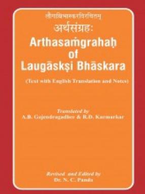 Arthasamgrahah of Laugasksi Bhaskara