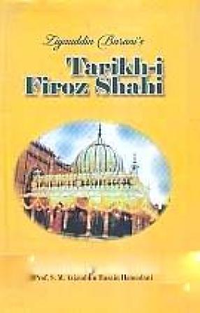 Tarikh-I-Firoz Shahi