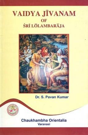 Vaidya Jivanam of Sri Lolambaraja