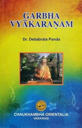 Garbha Vyakaranam