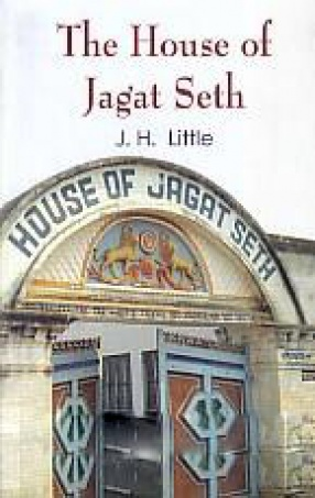 The House of Jagat Seth
