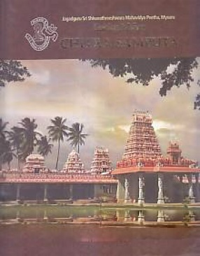 Jagadguru Sri Shivarathreeshwara Mahavidyapeetha, Mysuru: Golden Jubliee Chitra Samputa