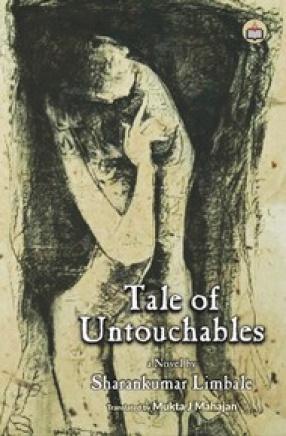 Tale Of Untouchables