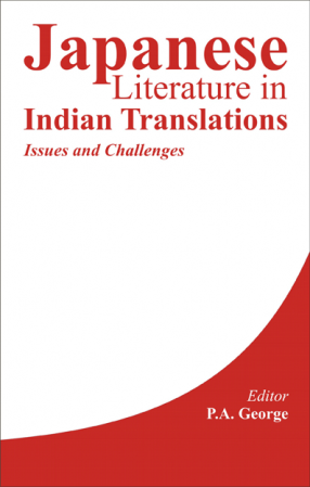 Japanese Literature in Indian Translations: Issues and Challenges