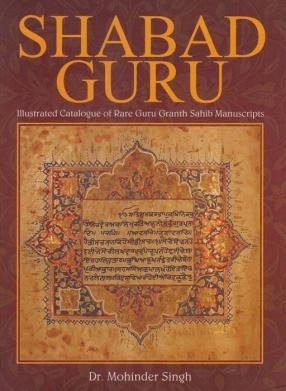 Shabad Guru: Illustrated Catalogue of Rare Guru Granth Sahib Manuscripts (In 4 Volumes)