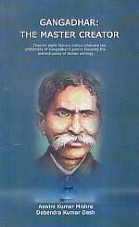 Gangadhar: The Master Creator