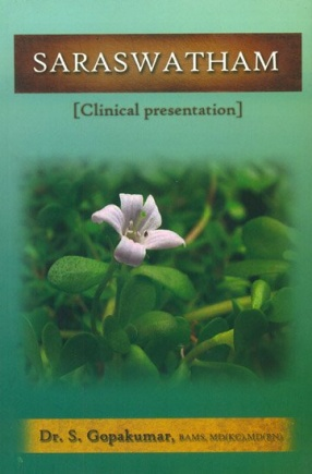 Saraswatham: Clinical Presentation
