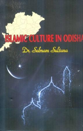 Islamic Culture in Odisha