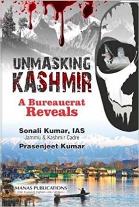 Unmasking Kashmir: A Bureaucrat Reveals
