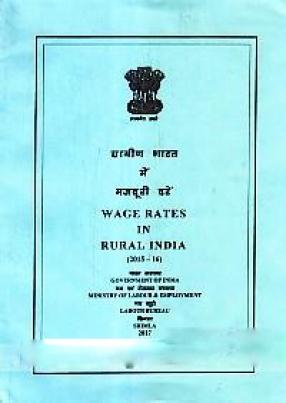Gramina Bharata Mem Majaduri Darem: Wage Rates in Rural India (2015-16)