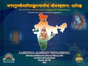 The Life History and Philosophy of Jagadguru Sri Adisankaracarya