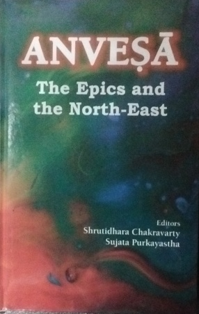 Anvesa: The Epics and the North East