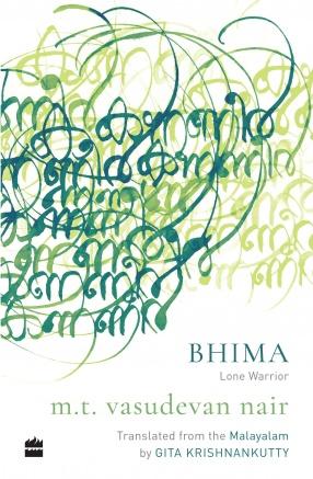 Bhima: Lone Warrior